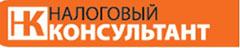 ООО «Налоговый Консультант»