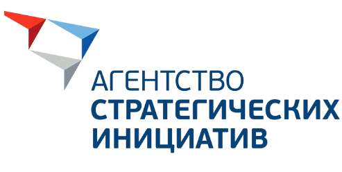 Агентство стратегических инициатив | Инициативы АСИ
